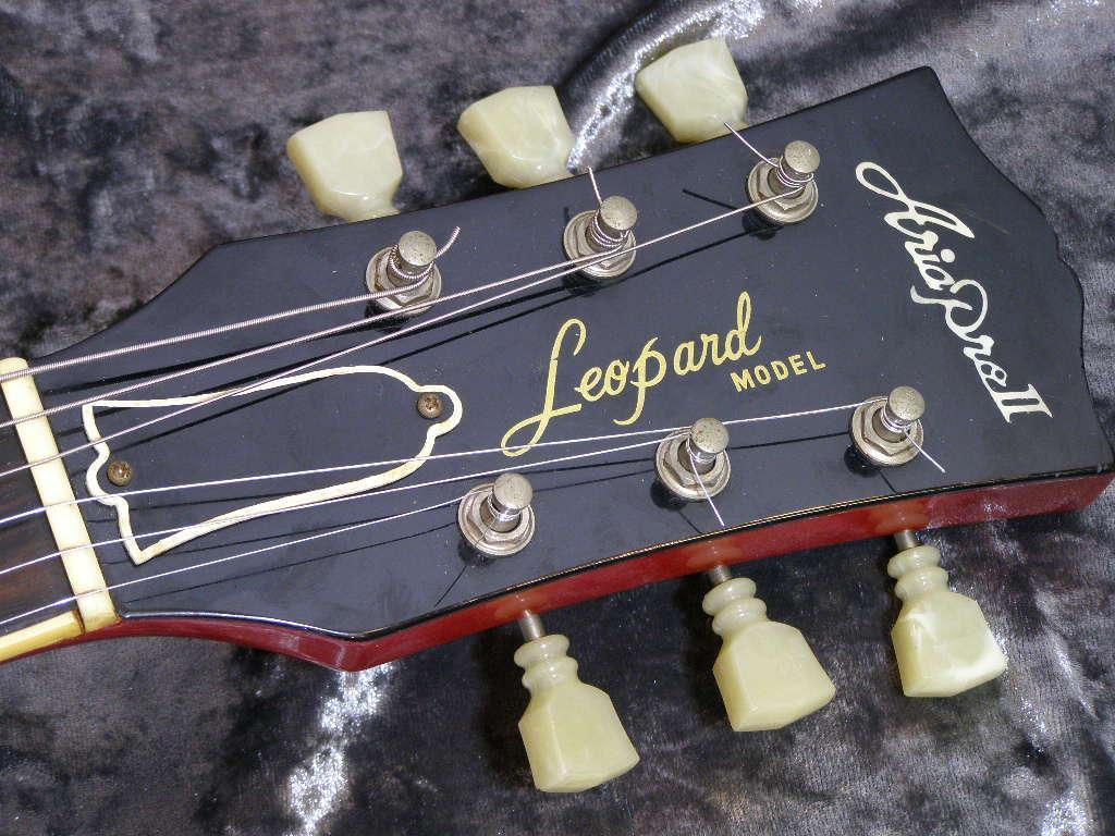 http://www.guitarsmadeinjapan.fr/forums/img/gallery/321_1282836503.jpg
